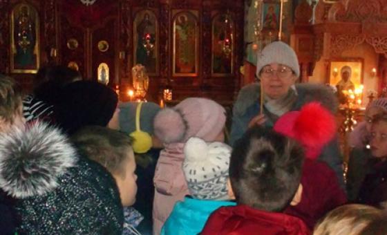 Четвероклассники изучают историю различных культур разных народов.
