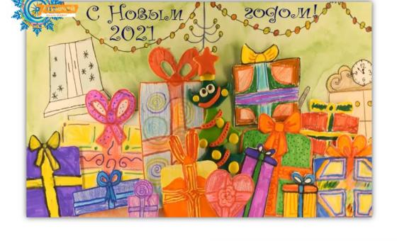 Зимние новогодние каникулы  с 28 декабря 2020 года по 10 января 2021 года