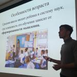 Защита Индивидуальных проектов ребятами 11А класса