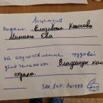 """Загородные каникулы """"7 ключей"""". День 12"""