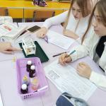 Химический практикум