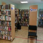 Взаимодействие школы и библиотеки №28