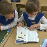 Библиотечный урок краеведения у второклассников