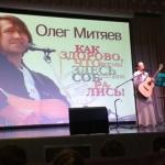 Проект у ребят начальной школы «Челябинск – мой город родной!»